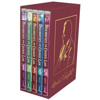Discourses on Cosmic Law Set of 5 Albums